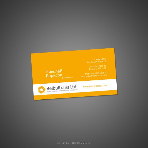 Swissted S Mike Joyce On Inspiration Influences And Punk: Business Card Transport - Yellow And White