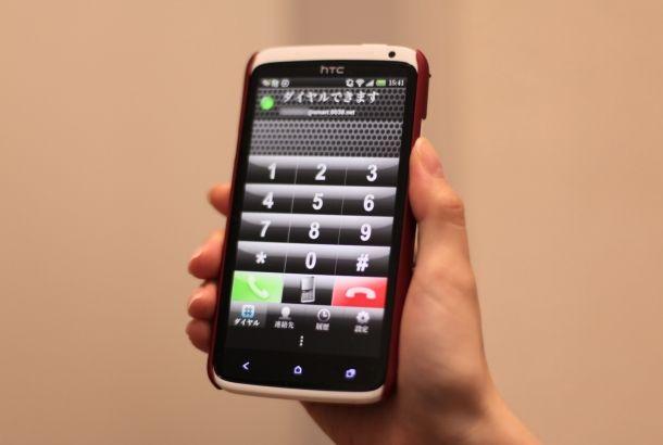 iPhone 5へ乗り換えて、古いiPhoneが余ってしまった方に。フュージョン・コミュニケーションズの提供するIP電話サービス...