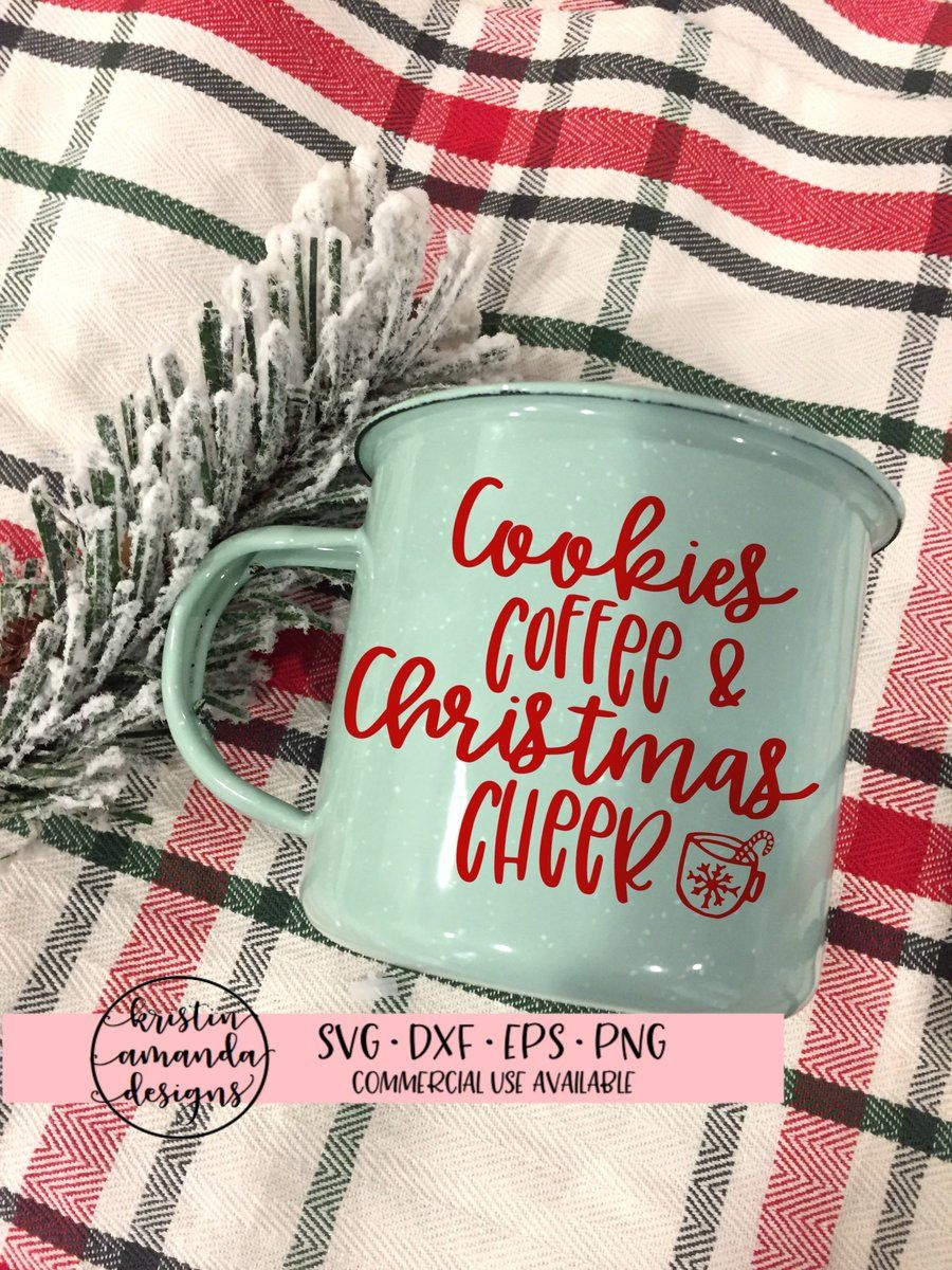 Cookies Coffee and Christmas Cheer SVG DXF EPS PNG Cut File