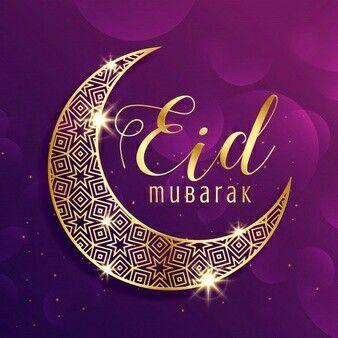 Beautiful Eid Mubarak For U Arabes Dan Dekorasi