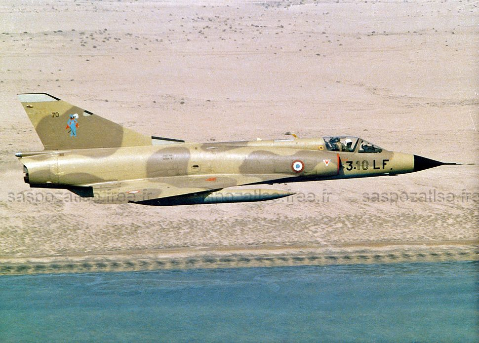 Espace, Chasse, Jets Militaires, Aviation, Ec 3, Djibouti, Ol, Dassault, Space