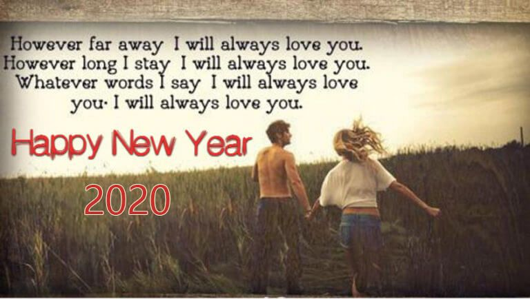 Romantic New Year 2020 Wishes Love Quotes For Couples Quotes About New Year Happy New Year Quotes Happy New Year Wishes