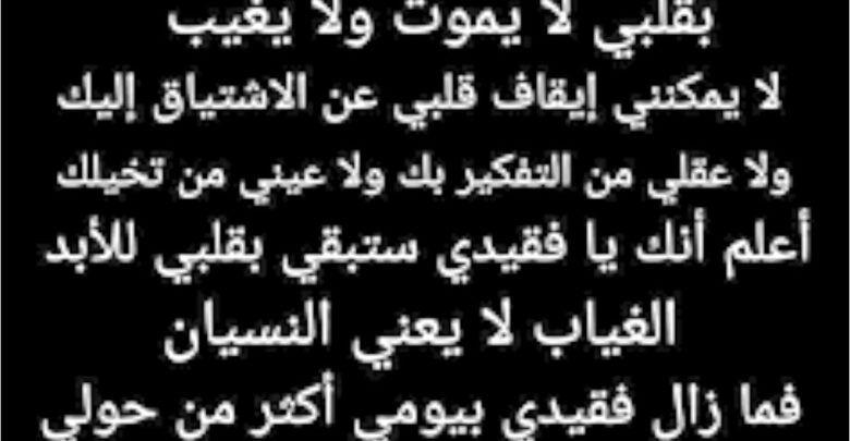 شعر عن الموت حاول أن تمسك دموعك Lull Math Arabic Calligraphy