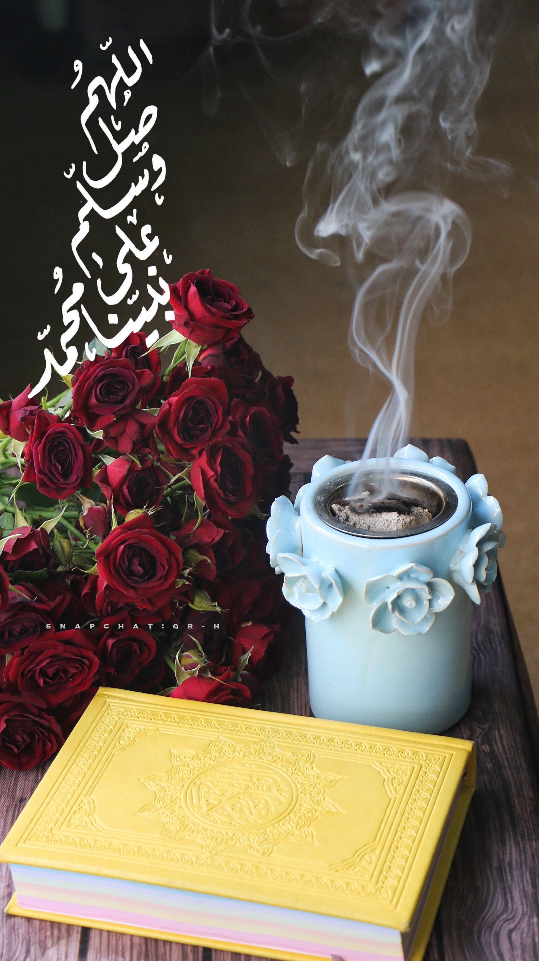 Pin By المحضوض On يومياتي Islamic Quotes Wallpaper Quran Wallpaper Islamic Wallpaper
