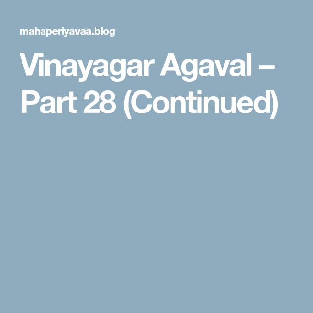 Vinayagar Agaval – Part 28 (Continued)   vinya