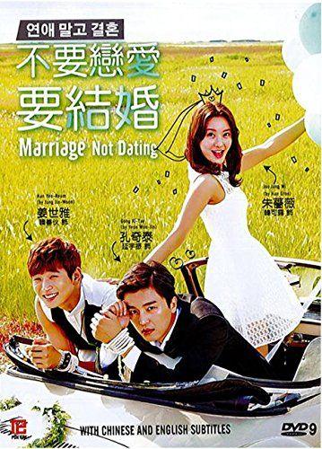 Marriage Not Dating Korean Drama 4 DVD 16 Eps English Subtitles