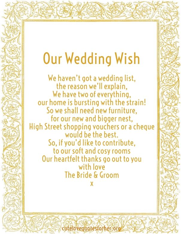Wedding Gift Poem