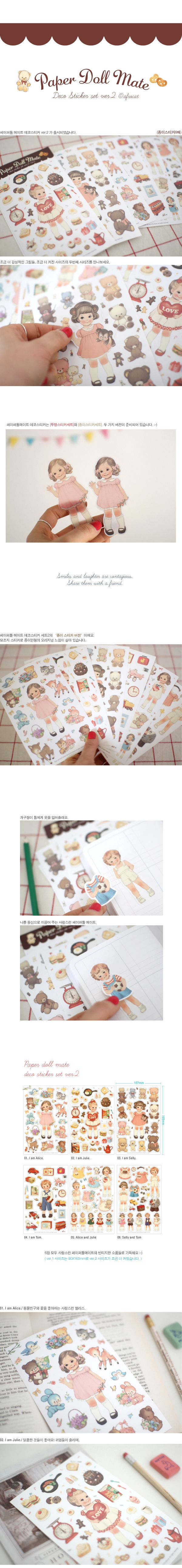 Scrapbook paper and stickers - Cheap Paper Pennant Buy Quality Sticker Paper For Printing Directly From China Sticker Automobile Suppliers Sheets Diy Scrapbooking Paper Stickers Cute