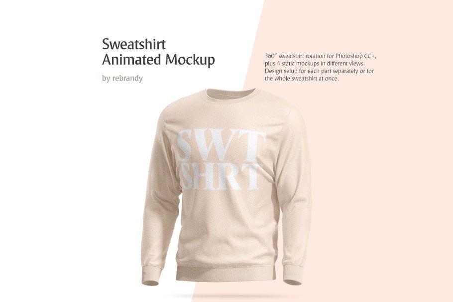 Sweatshirt Animated Mockup Clothing Mockup Design Mockup Free Mockup