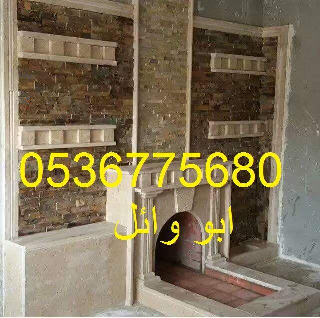 صور مشبات 0536775680 Cfea220fb22fa85cf1bc6c469db1435a