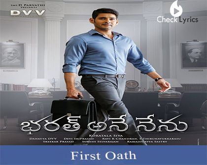 bharat ane nenu movie online watch free download