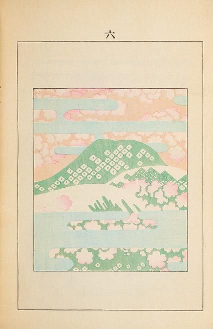 Shin-Bijutsukai, The new monthly magazine of various designs by the famous artists of to-day; 1902; Unsodo, Kyoto