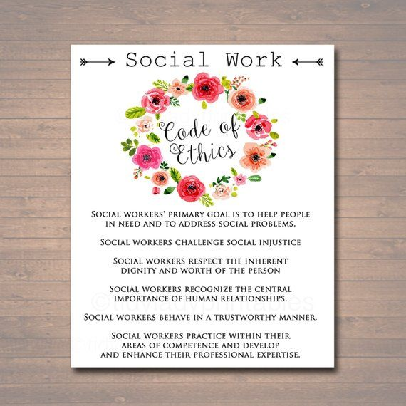 Social Work Code Of Ethics Social Worker Gift Social Worker Office Decor Printable Wall Art Instant Download Digital Social Worker Poster Social Worker Gifts Social Worker Office Decor Social Workers Office