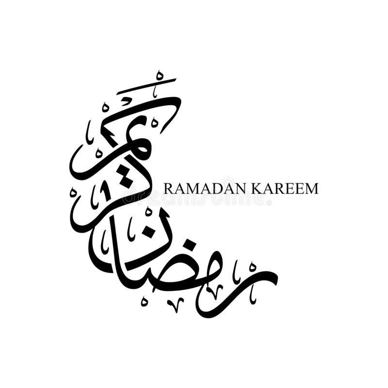 Beautiful Ramadan Kareem Calligraphy Text Vector Illustration In 2021 Ramadan Kareem Ramadan Images Ramadan