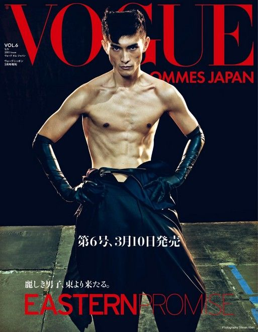 Mens online magazine