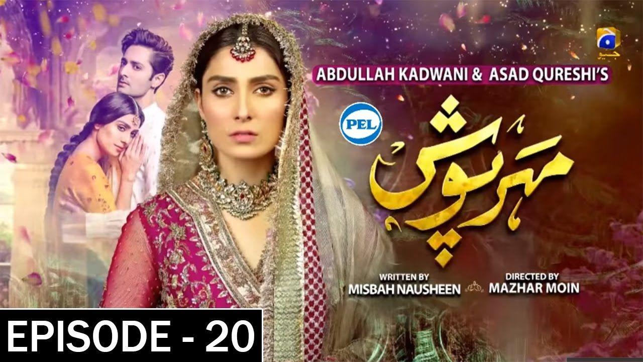 Meherposh Episode 20 || 8th August 2020 || Har Pal Geo ...