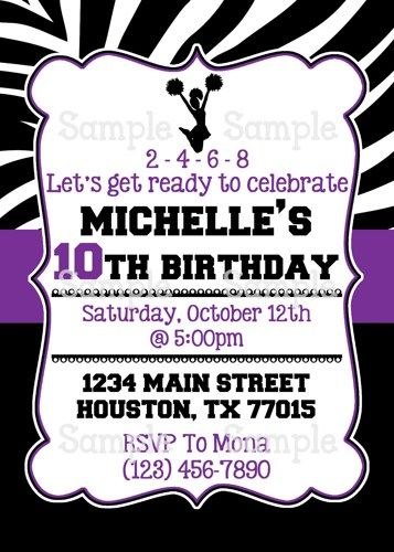 Printable Cheerleader Silhouette Personalized Birthday Invitation