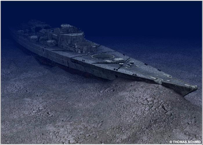 бисмарк на дне фото весь внешний вид