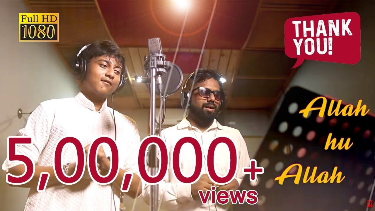 Allah Hu Allah Tamil Song Super Singer Aajeedh Khalique Ramalan Ramzan Special Muslim Song Youtube In 2021 Muslim Songs Songs Singer