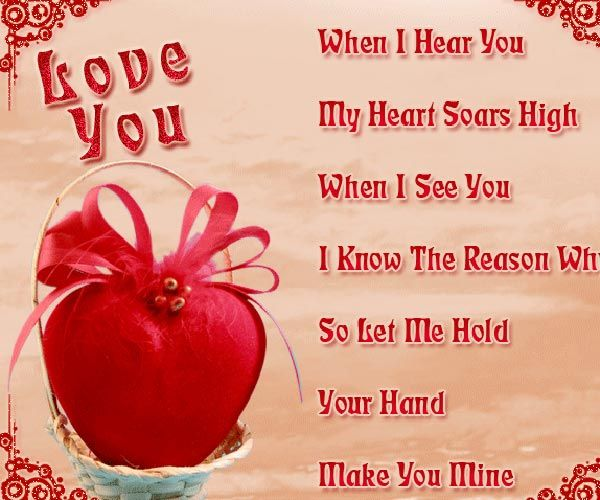 valentine day sms - Valentines Day Messages For Girlfriend