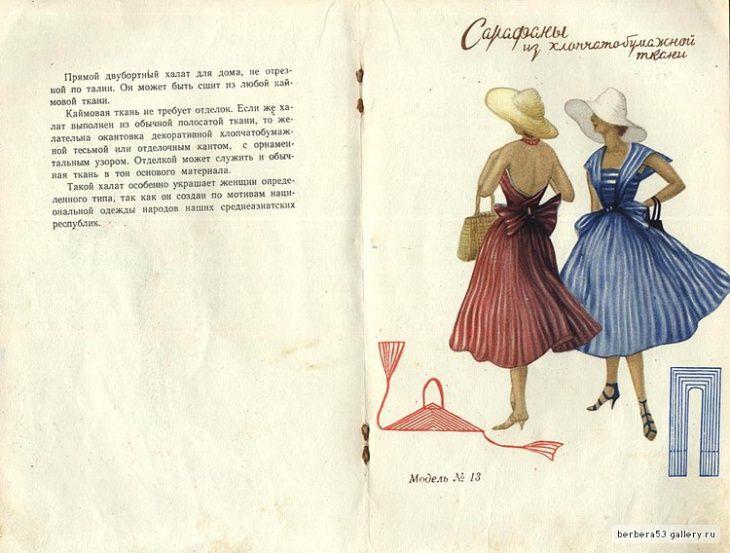 Modelos de corte sencillo. 1958! (Tráfico)
