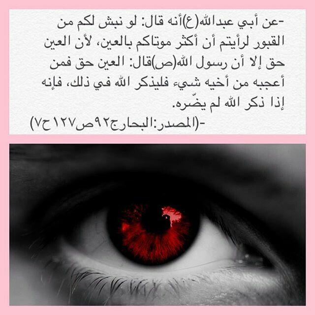 اللهم حصنا بحصنك الحصين يارب Movie Posters Poster Movies