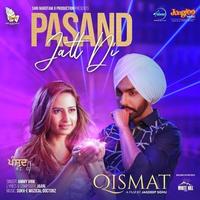 Pin By Chitvan Kaur On Punjabi Music Mp3 Song Mp3 Song Download Songs