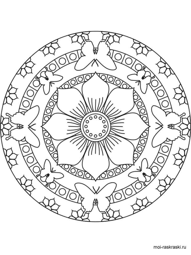 раскраски узоры в круге - Поиск в Google (с изображениями ...