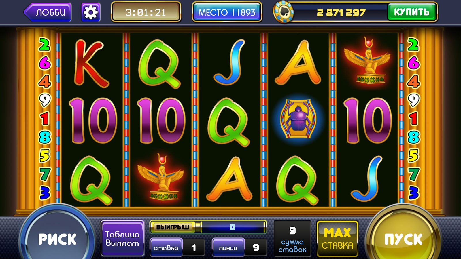 онлайн казино с бездепозитным бонусом за регистрацию в рублях