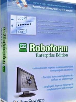 roboform v8 patch