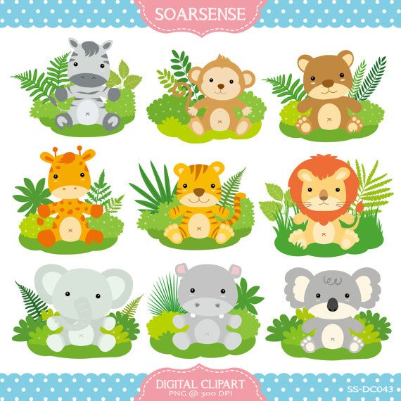 baby jungle animals clipart by soarsense on etsy. Black Bedroom Furniture Sets. Home Design Ideas