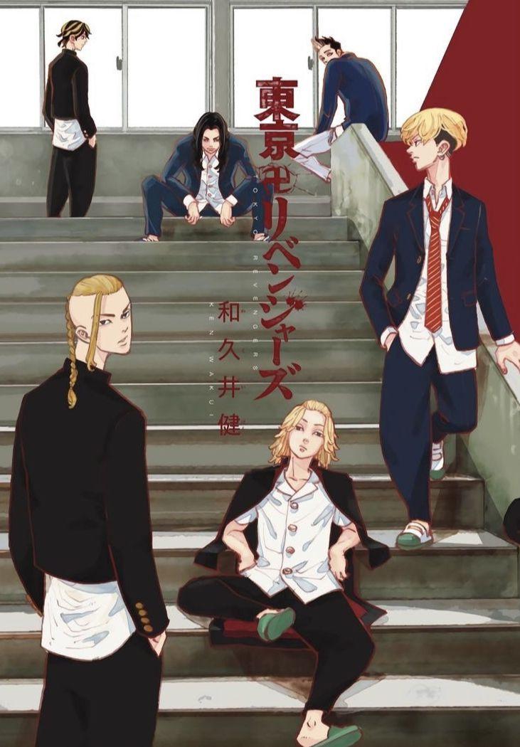 Wallpaper Anime 3d Tokyo Revengers gambar ke 3