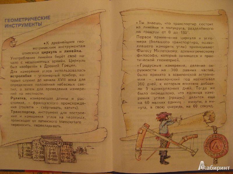 Учебник истории всемирной т в ладыченко 11 класс