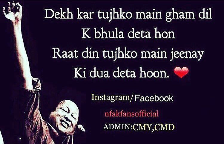 Pin by Faheem Hussain on Poetry Nusrat fateh ali khan
