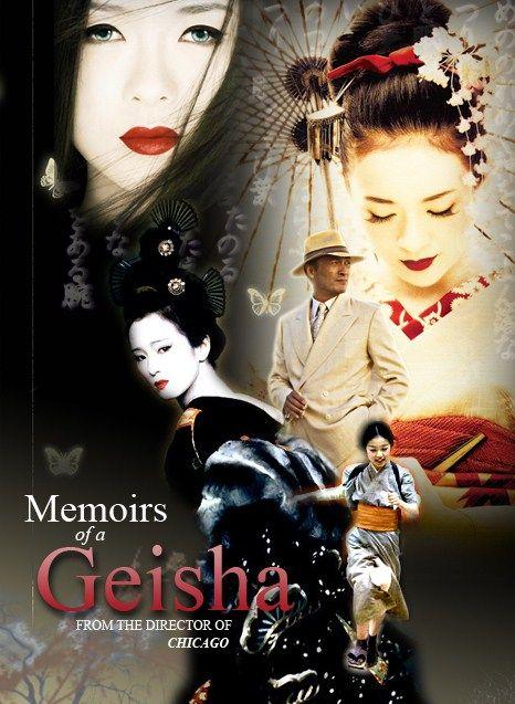 Memorias De Una Geisha Memorias De Una Geisha Carteles De Peliculas Carteles De Cine