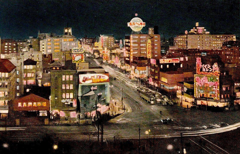 昭和スポット巡りさんのツイート 昭和30年代 銀座 絵葉書 In 2021 Scenery Old Photography Japanese Landscape
