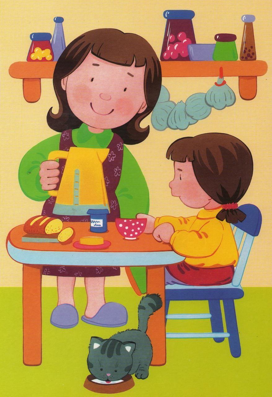 Картинка для детского сада утро