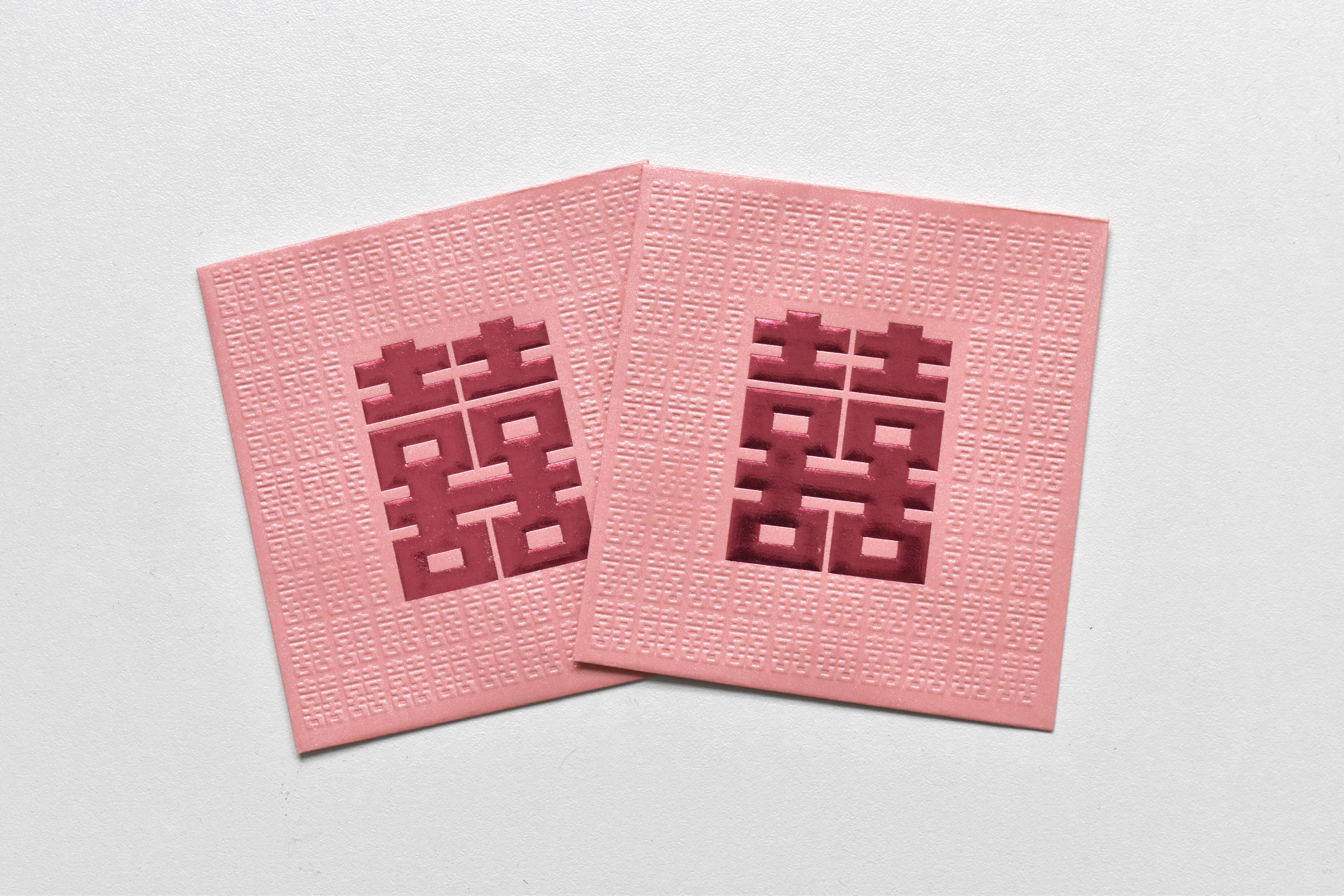 Double Happiness Fronted Lai See/Money Packet - Gold/Pink - Medium ...