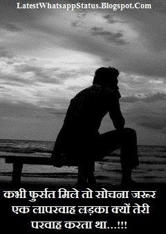 Sad life status hd images in hindi for whatsapp dard bhare