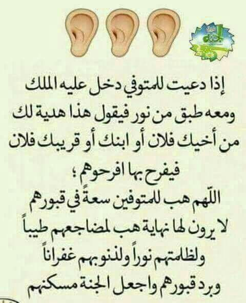 Pin On Islami