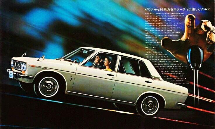 Nissan Buruebird