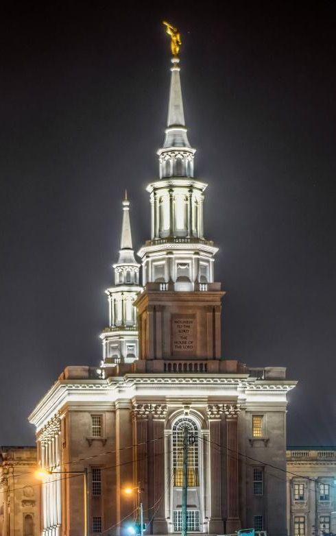 Philadelphia temple