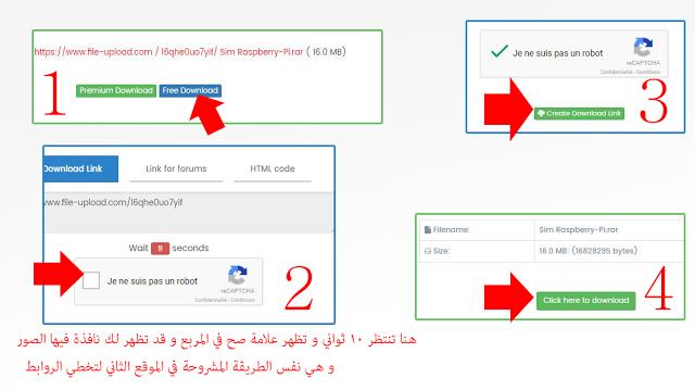 أقوى برنامج محاسبة مجاني بالتفعيل لجميع الإستعمالات الإقتصادية و الإجتماعية جرد ومخازن و مبيعات و إلخ جامعة الكورسات العربية Univ Coding Chart Bar Chart