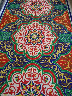Arabic Traditional Tent Fabric Tent Fabric Egyptian Applique