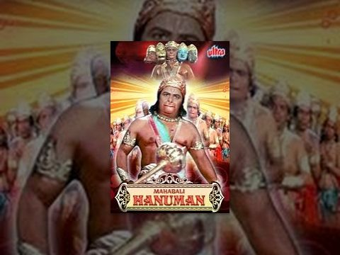 Download Mahabali Hanuman Full-Movie Free