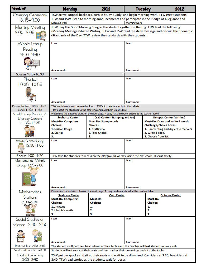 20 Google Docs Lesson Plan Template In 2020 Lesson Plan