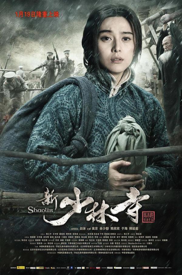 Shaolin.Um novo filme todos os dias.Visite: asiamundi.wordpress.com