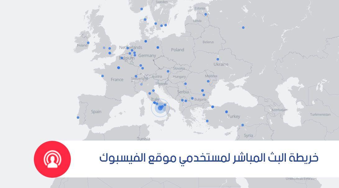 خريطة البث المباشر لمستخدمي موقع الفيسبوك عربي تك Poland Germany Germany Map