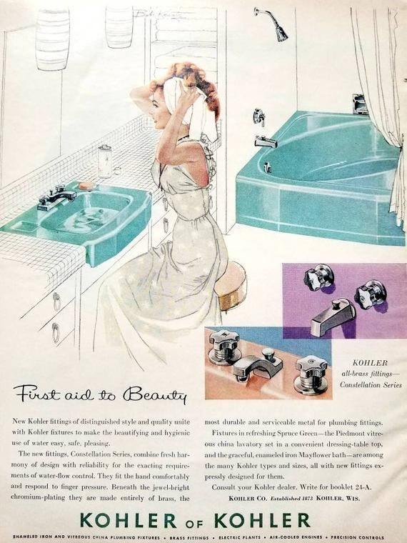 Photo of 1958 Kohler Bathroom Fixtures Vintage Advertisement Bathroom Wall Art Vintage Bathroom Decor Unique Art Original Magazine Print Ad Pin Up