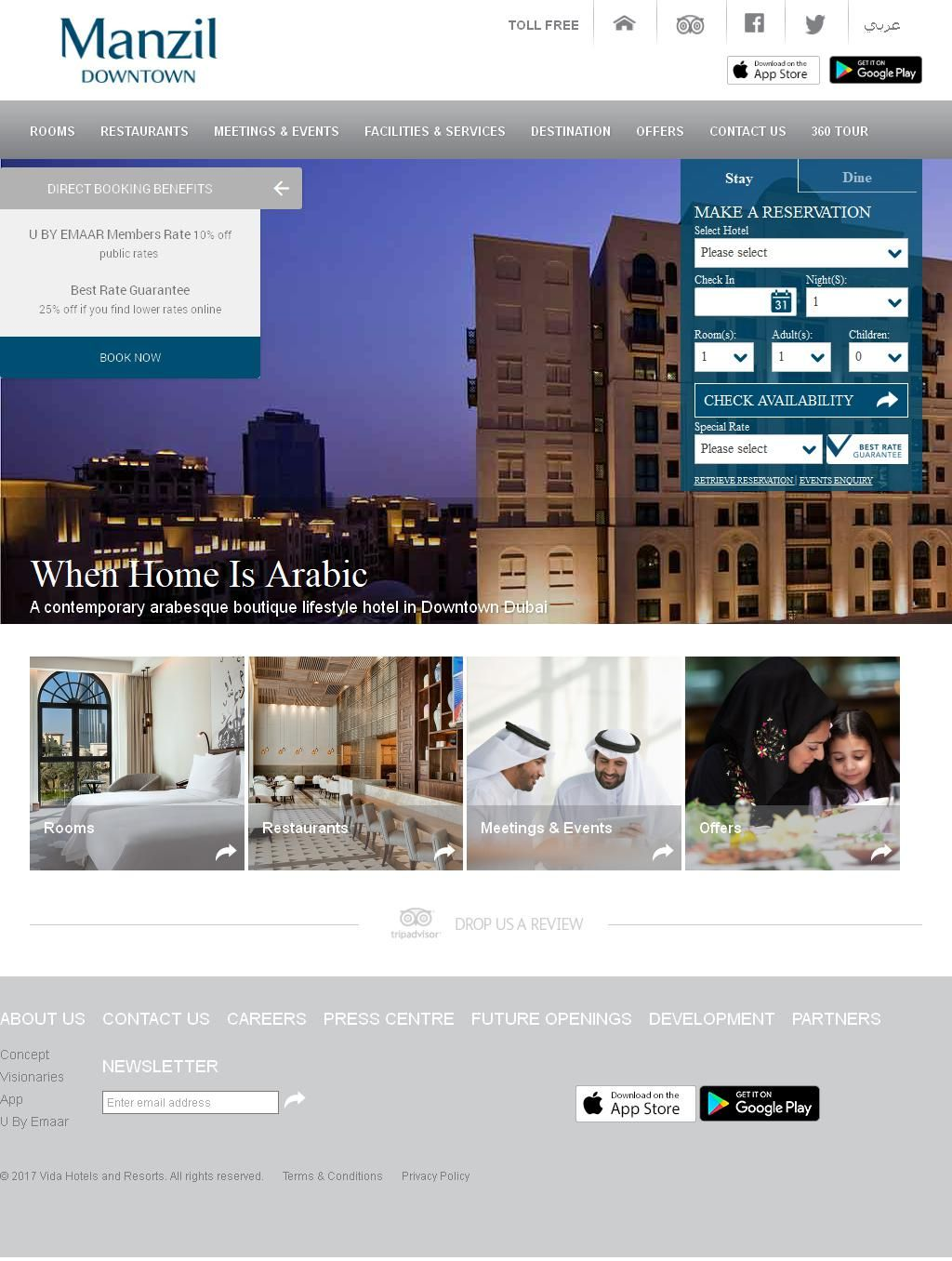 The Courtyard Restaurant Al Manzil Hotel, 32, Mohammed Bin